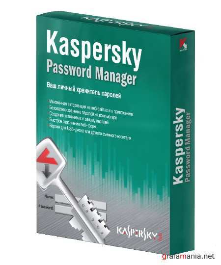 Kaspersky Password Manager 5.0.0.147