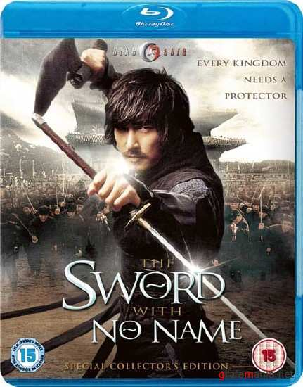 Безымянный клинок / The Sword with No Name (2009/HDRip)