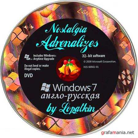 Windows Nostalgia Adrenalizes 2011 by LBN (x86/RUS)