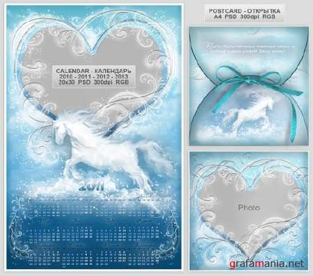 Collection Blue fantasies PSD