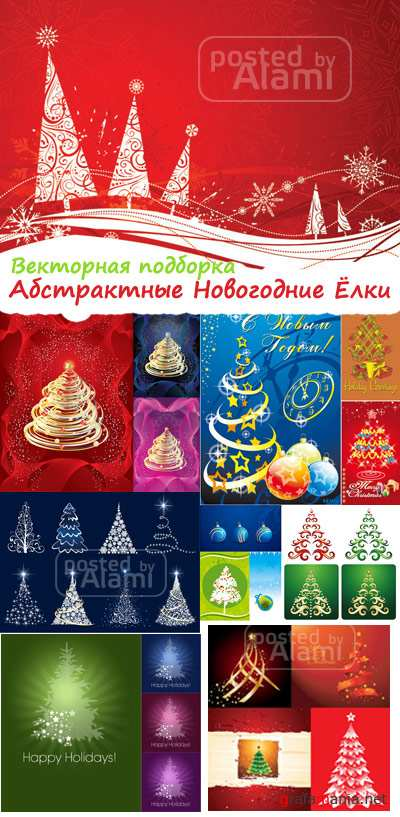 Abstract Christmas Tree Vector Pack - Абстрактные Ёлки