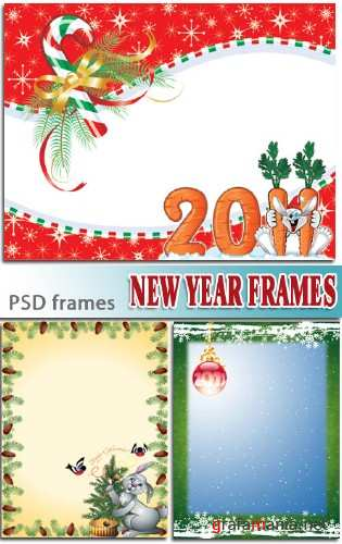 ���������� ������� | New Year Frames (3 PSD)