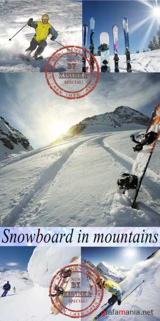 Stock Photo: Snowboard in mountains