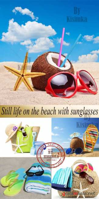 Stock Photo: Still life on the beach with sunglasses