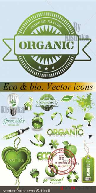 Stock vector icons