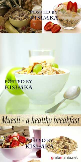 Stock Photo: Muesli - a healthy breakfast