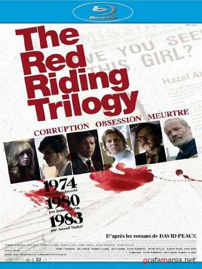 Красный райдинг: Трилогия / Red Riding: In the Year of Our Lord : Trilogy (2009/HDRip)