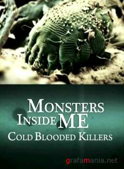 Discovery.Хладнокровные убийцы / Discovery. Monsters Inside Me: Cold Blooded Killers (2011) SATRip