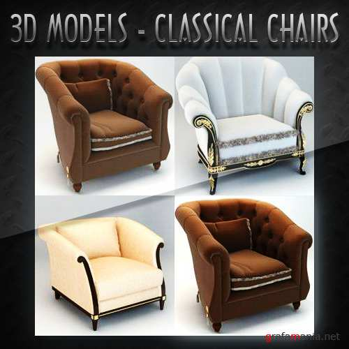 3D модели - 3D Classical easy chairs