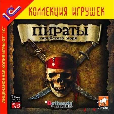 ������� 2 - ������ ���������� ���� / Sea Dogs 2 - Pirates Of The Caribbean.v 1.03 (2003/RUS) Repack