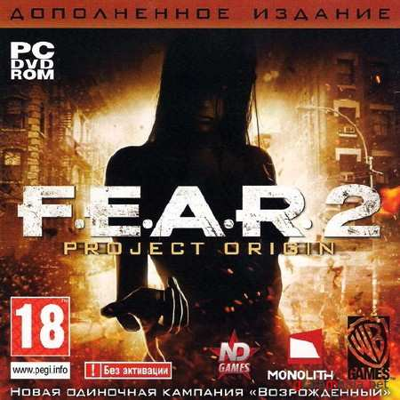 F.E.A.R. 2: Дополненное издание (2010/RUS/ND/Repack by z10yded)