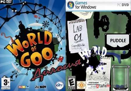 World of Goo& Puddle ������� (2011/RUS/ENG) RePack by Egorea1999