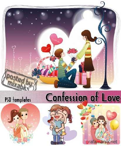 Признание в любви | Confession of Love (PSD templates)