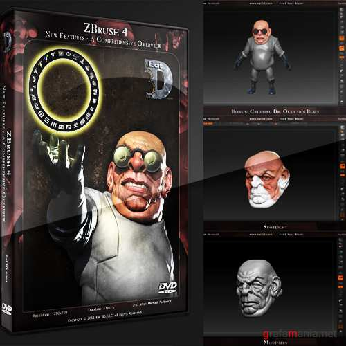 Eat3D - Zbrush 4 New Features: A Comprehensive Overview [2011, ENG]