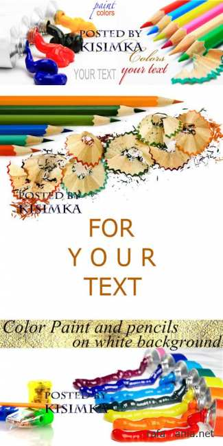 Stock Photo: Color Paint and pencils on white background