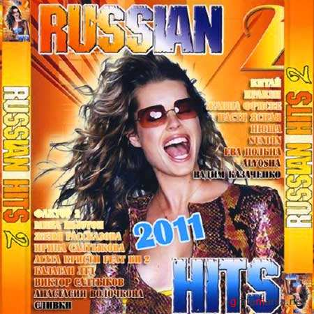 VA-Russian Hits #2 (Февраль 2011)