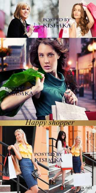 ���������� ����������  Stock Photo: Happy shopper