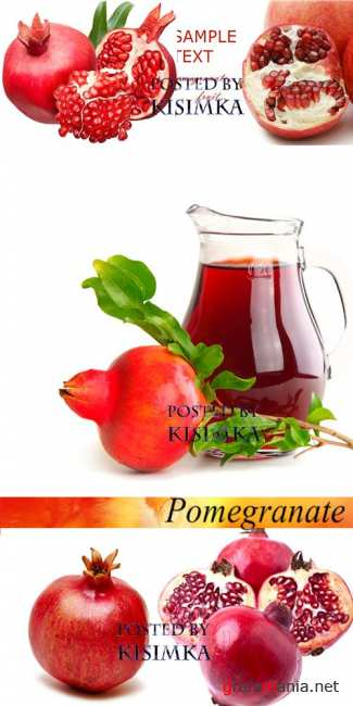 Гранат  Stock Photo: Pomegranate