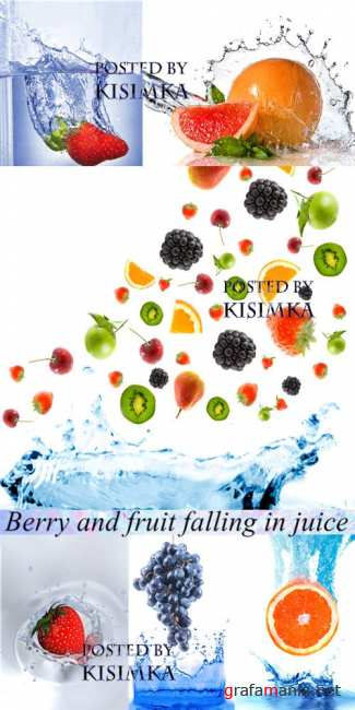 ������ � ����� � ��������  Stock Photo: Berry and fruit falling in juice