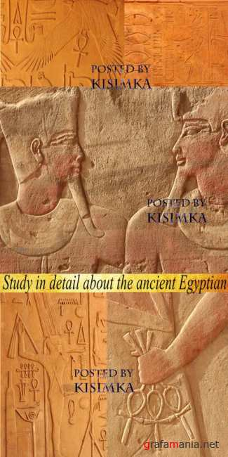 О древнем Египте   Stock Photo: Study in detail about the ancient Egyptian
