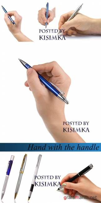 ���� � �����  Stock Photo: Hand with the handle