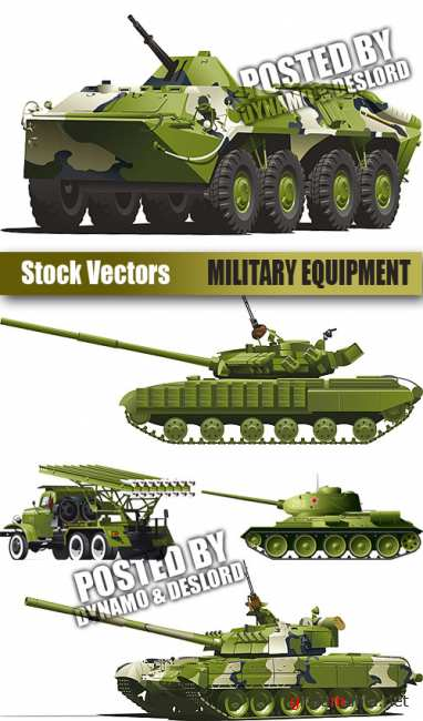 Stock Vectors - Military equipment