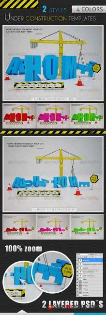 Under Construction Templates - 2 Styles - 4 Colors - GraphicRiver