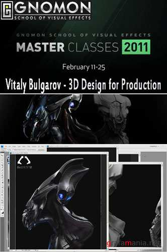 Gnomon School - Vitaly Bulgarov - 3D Design for Production