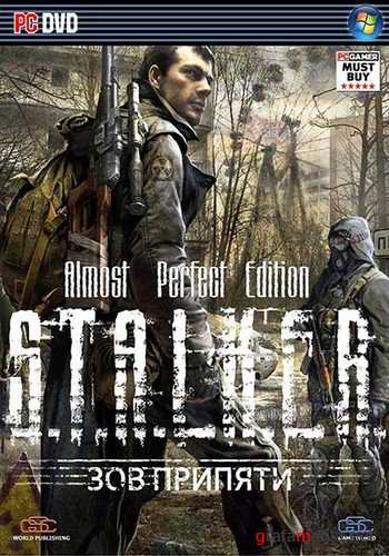 S.T.A.L.K.E.R.: Зов Припяти - Almost Perfect Edition (2009/Rus/Repack by Dumu4)