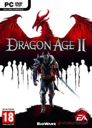 Dragon Age II (2011/RUS/PC/RePack от Spieler)