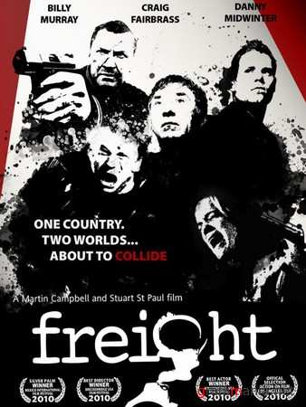 ����� / Freight (2010) MP4 / 3GP