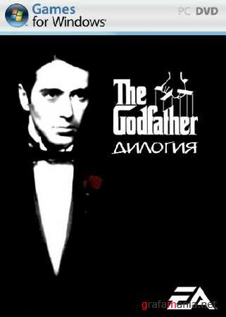 �������� ���� �������� / The Godfather Dilogy (2006-2009/ENG/RUS/RePack �� ReCoding)