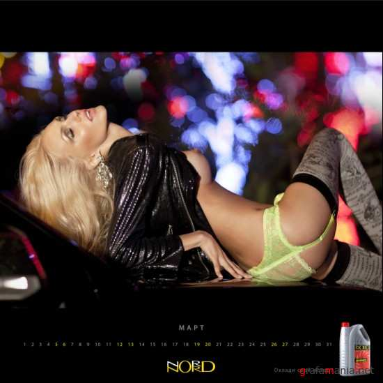 Nord Antifreeze. Official Calendar 2011