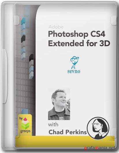 Adobe Photoshop (CS4 Extended) for 3D