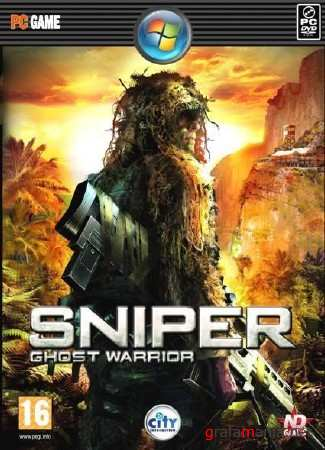 Снайпер: Воин-призрак / Sniper: Ghost Warrior (2010/RUS/UPD 1,2,3/RePack от Spieler)