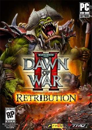 Warhammer 40,000: Dawn of War II - Retribution (2011/РУС/ПК/Repack от R.G. Repacker's)