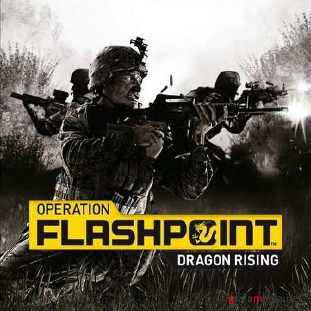 Operation Flashpoint 2 Dragon Rising (2009/RUS/PC/RePack от Spieler)