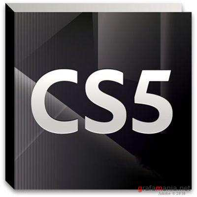 Adobe Photoshop CS5 Deluxe Multilingual New Updated Soft