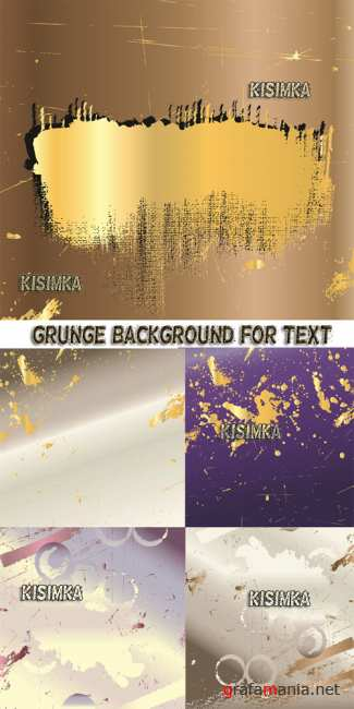 ���� ��� �������  Stock: Grunge background for text