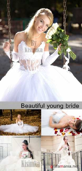 Прекрасная невеста  Stock Photo: Beautiful young bride