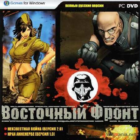 ��������� �����: ������� ������� (2010/RUS/RePack by R.G. Catalyst)