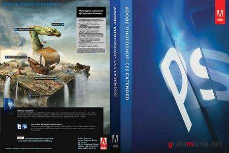 Adobe Photoshop CS5 Extended v.12.0.3 DVD (x86/64/LS8 2011) New Updated