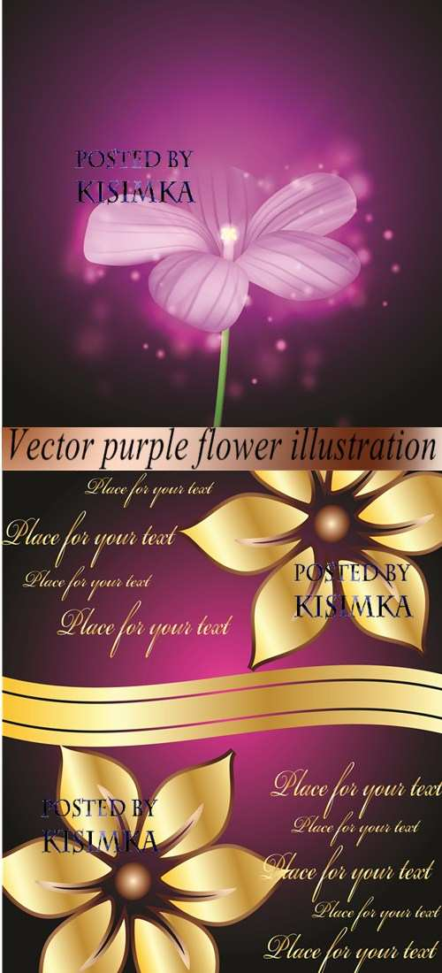 Stock: Vector purple flower illustration