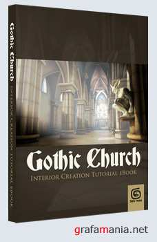 3dtotal – Gothic Church – 3DS Max New Updated Soft