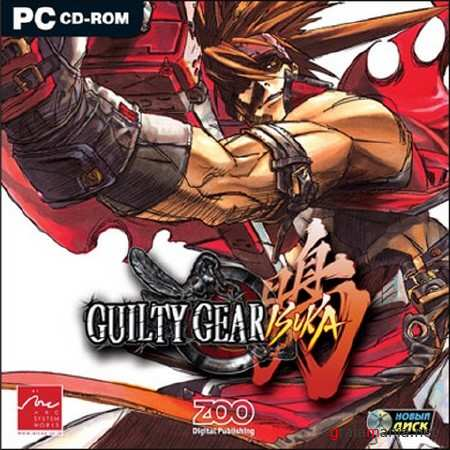 Guilty Gear Isuka (2006/ENG/RePack by KaOs)