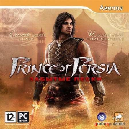 Prince of Persia - The Forgotten Sands (2010/RUS/PC/Repack by MOP030B)
