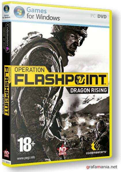 Operation Flashpoint 2: Dragon Rising (2009/RUS/Lossless Repack от R.G. NoLimits-Team GameS)