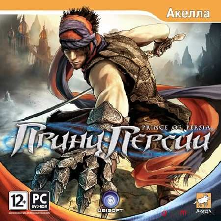 Prince of Persia (2008/RUS/PC/Repack by MOP030B)