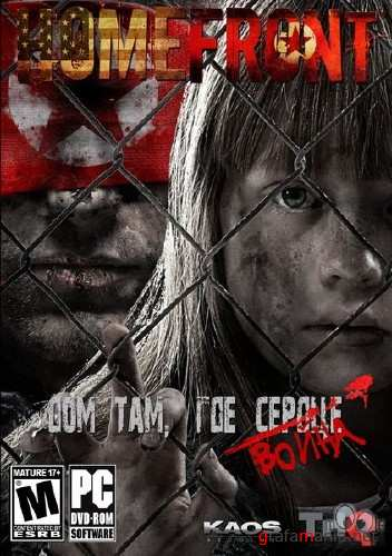 Homefront (2011/RUS/ENG/PC/Repack от z10yded)