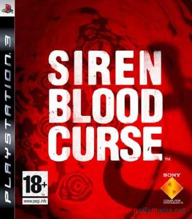 Siren: Blood Course (2008/JPN/ENG/PS3)